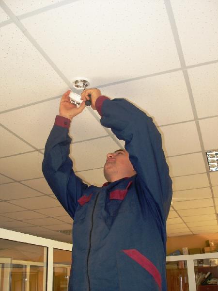 Обслуживание охранно пожарной сигнализации
